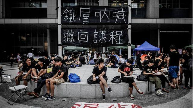 香港2012年反國民教育示威