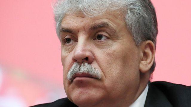 Павел Грудинин на съезде КПРФ в Рождествено (Московская область), 24 апреля 2021 года