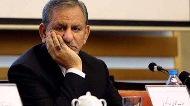 """اسحاق جهانگیری گفته """"آمریکاییها بر سر راه ایران مانع و اختلال ایجاد کردند اما به هدف خود نرسیدند"""""""