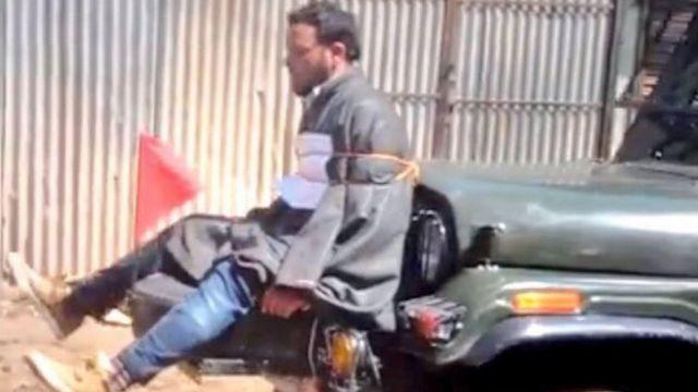 जीप से बंधे कश्मीरी का वीडियो