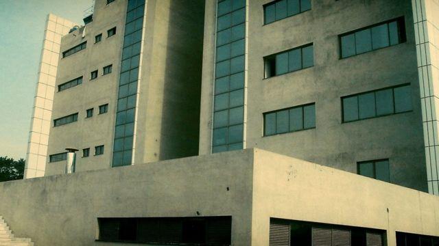 وزارت سائنس اور ٹیکنالوجی