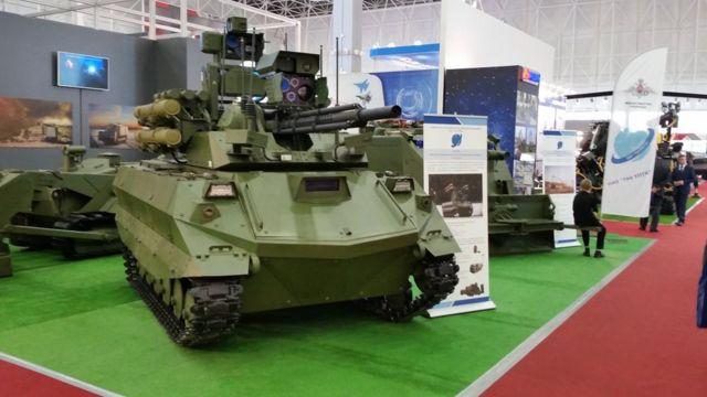 Боевой робот-танк