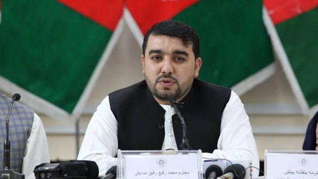 افغانستان، رفیع صدیقی،