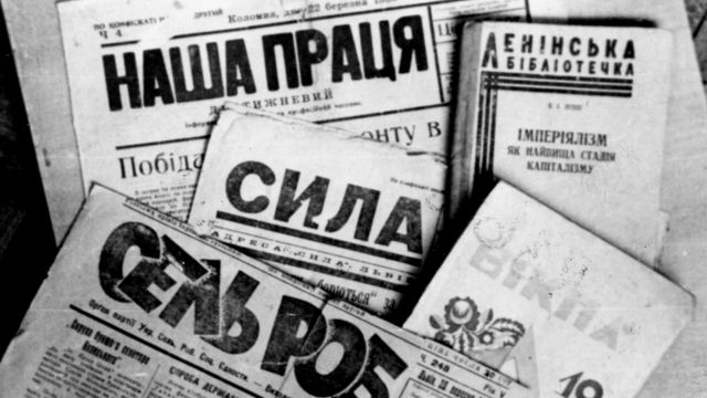 газети 1920-ті