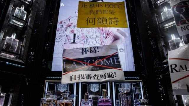 何韻詩蘭蔻代言被撤後,香港市民聲援何韻詩