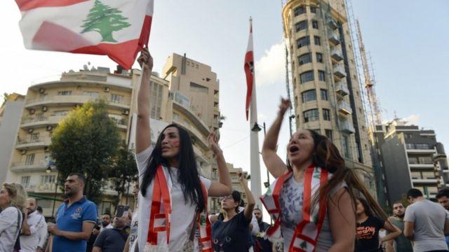 مردم در خیابانهای بیروت