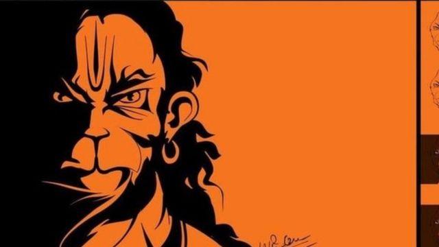 हनुमान का चित्र