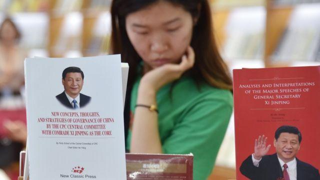 北京國際書展上展示的習近平文章匯編(資料圖片)
