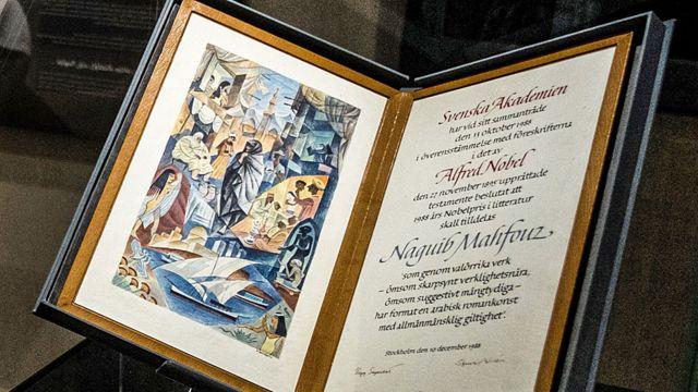 Diploma del Nobel de Literatura de Naguib Mahfouz