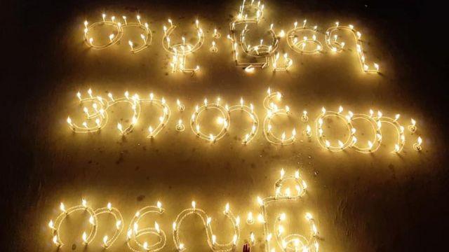 တမူးမြို့ပြည်သူတွေကို ကလေးမြို့က မီးထွန်းဆုတောင်းအားပေး