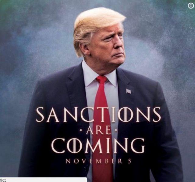 عقوبات إيران