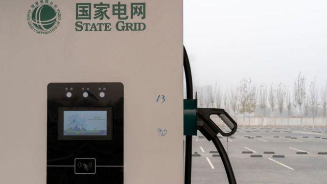 estación de carga en China