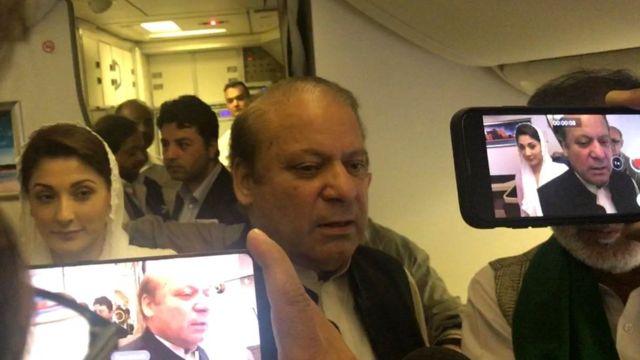 पाकिस्तान रवाना होने से ठीक पहले नवाज़ शरीफ़ और मरियम शरीफ