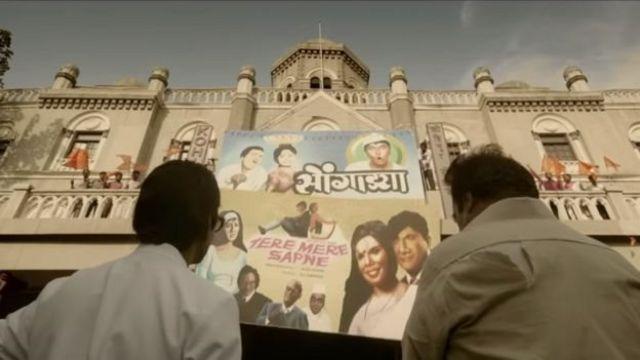 1971இல் வெளியான 'தேரே மேரே சப்னே' என்ற திரைப்படம் திரையரங்குகளில் இருந்து தூக்கப்பட்டது
