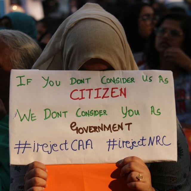 'अगर आप हमें नागरिक नहीं मानते हैं तो हम भी आपको सरकार नहीं मानते'