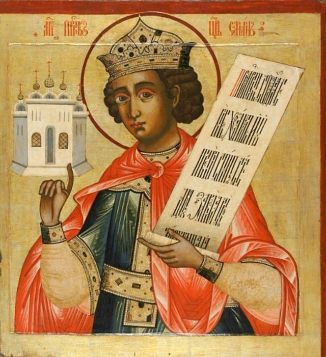 Ícone de Rei Salomão