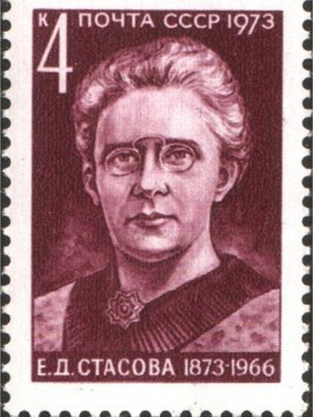 Elena Stasova