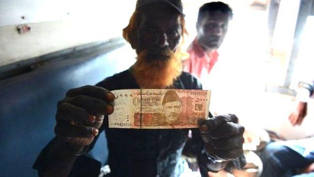 पाकिस्तान में पांच हज़ार का नोट