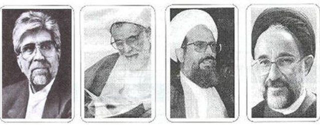 از راست: محمد خاتمی، محمد محمدی ریشهری، علیاکبر ناطقنوری ، رضا زواره ای