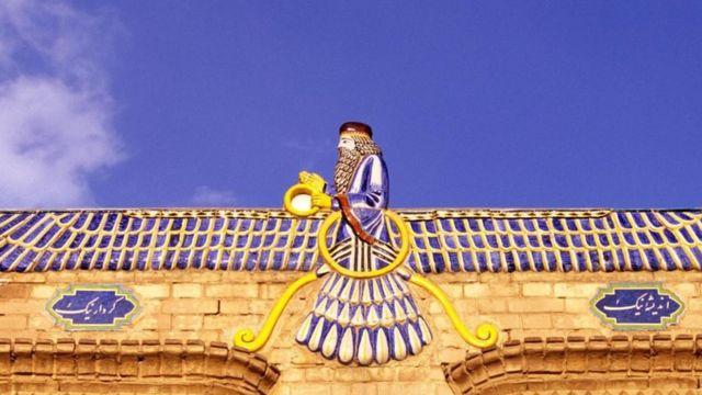 Зороастрийский храм