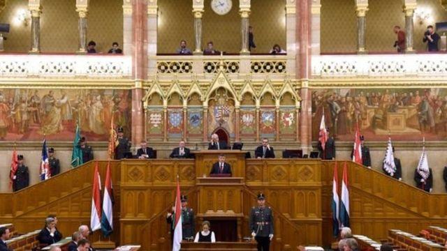 برلمان المجر