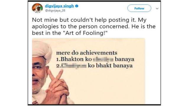 दिग्विजय सिंह का ट्वीट