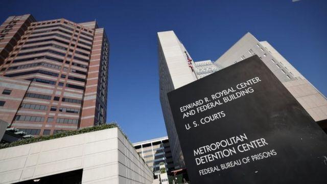 Un tribunal federal de Los Ángeles