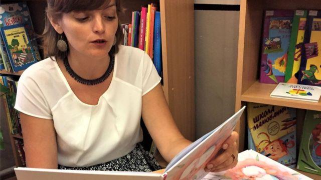 Презентація книги