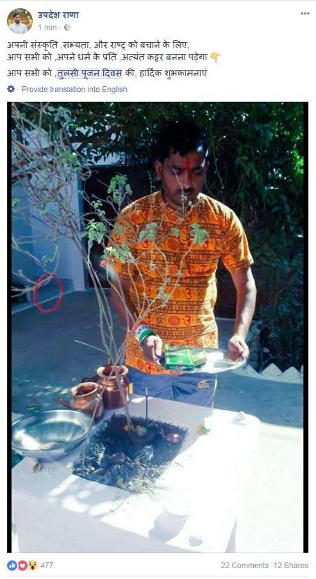 तुलसी पूजन दिवस