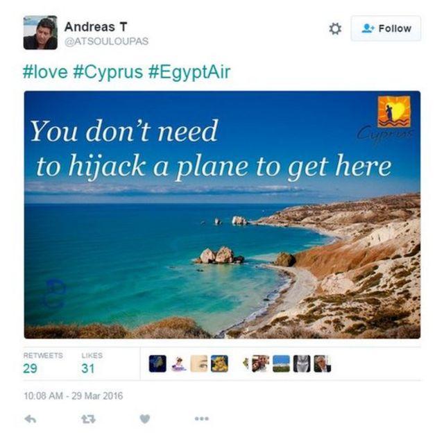 「飛行機をハイジャックしなくてもここに来れるよ」