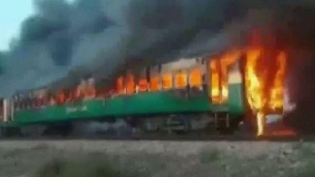 रेल्वे अपघात