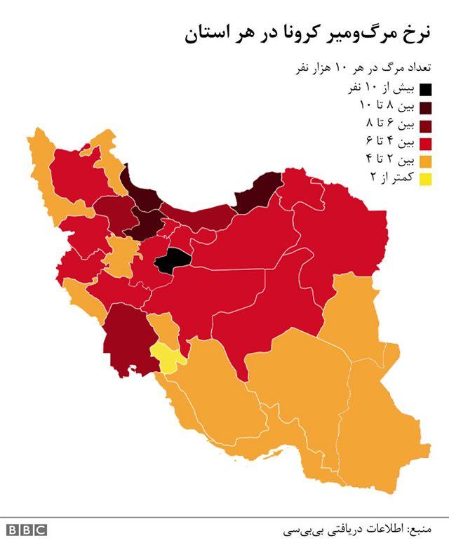 نرخ مر و میر کرونا در هر استان