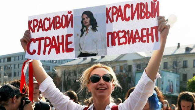 """Женский марш"" в Минске - суббота, 26 сентября"