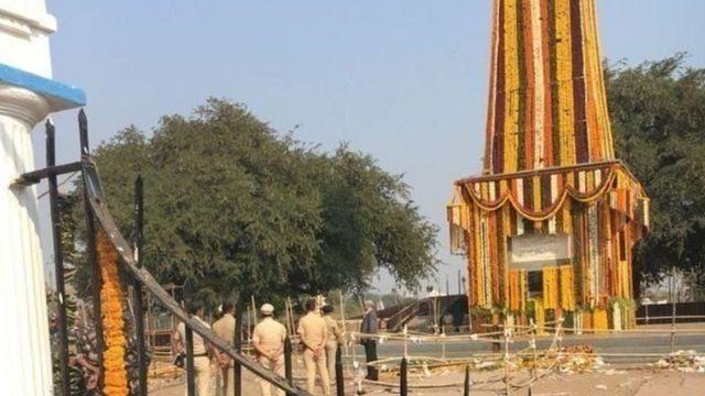 భీమా కోరెగాం
