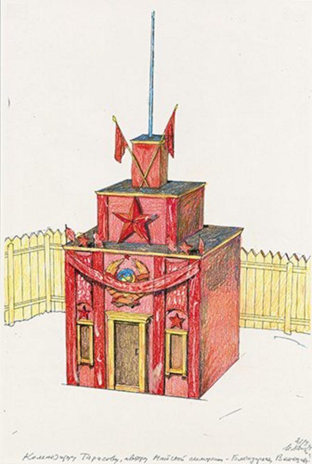 """Илья Кабаков. """"Красный павильон"""". Эскиз совместной инсталляции Кабакова-Тарасова на Венецианской биеннале. 1993 г."""