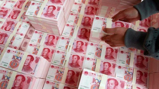 人民幣紙幣
