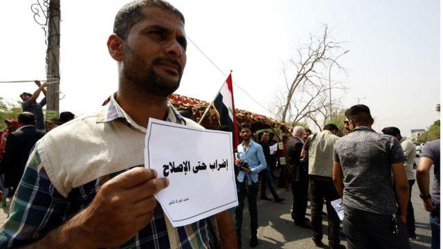 صورة أرشيفية من مظاهرات قادها أهالي البصرة في 4 سبتمبر/أيلول 2016 للمطالبة بإجراء إصلاحات