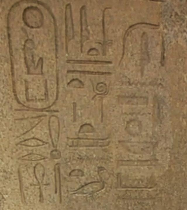 Roca con inscripciones, una borrada