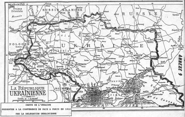 Карта Української Народної Республіки. 1918 р.