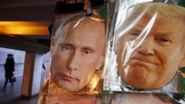Shugaba Putin