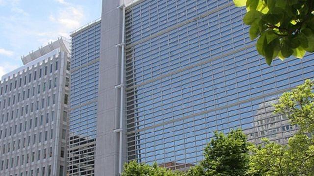 वर्ल्ड बैंक का फाइल चित्र