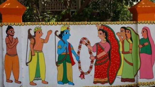 राम र सीता