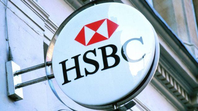 Logo de HSBC.