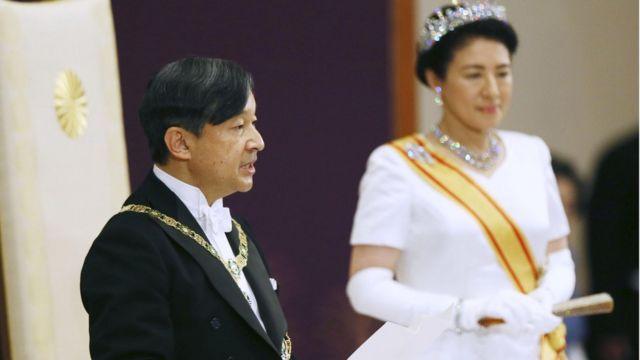 Naruhito and Empress Masako