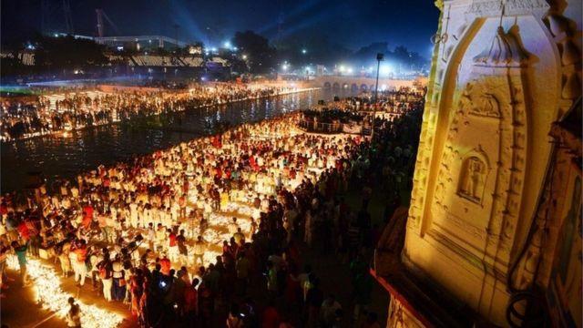 अयोध्या में दीपावली