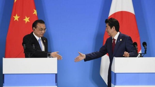 رهبران ژاپن و چینل