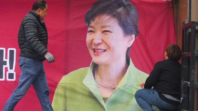 плакат с лицом Пак Кын Хе