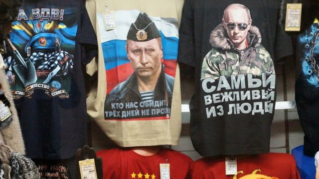T-shirts du président russe Vladimir Poutine en vente à Moscou, Russie, octobre 2014