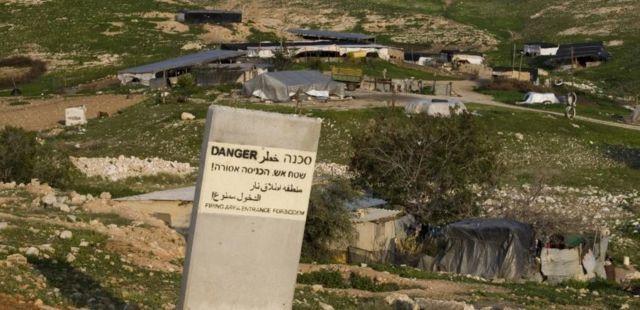 منطقة تمركز القوات العسكرية الإسرائيلية
