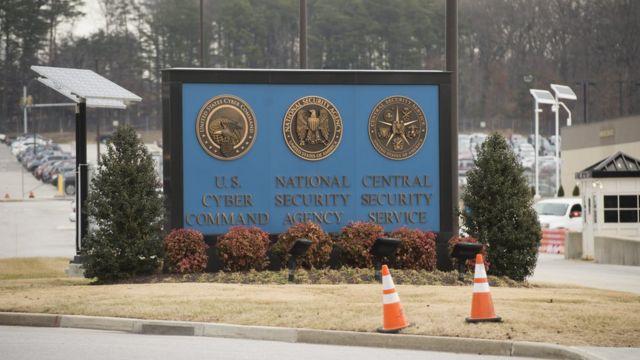 Кибернетическое командование США